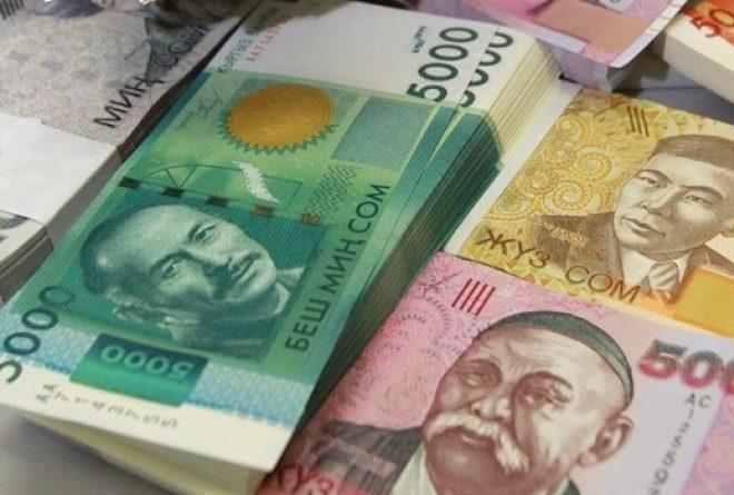 В Кыргызстане с начала года собрали 43.5 млрд налогов