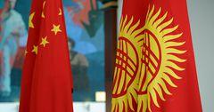 Китай окажет Кыргызстану продовольственную помощь