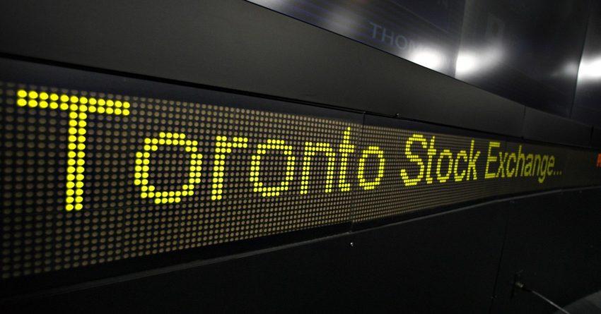 Акции Centerra подорожали на новостях о покупке рудника в Канаде