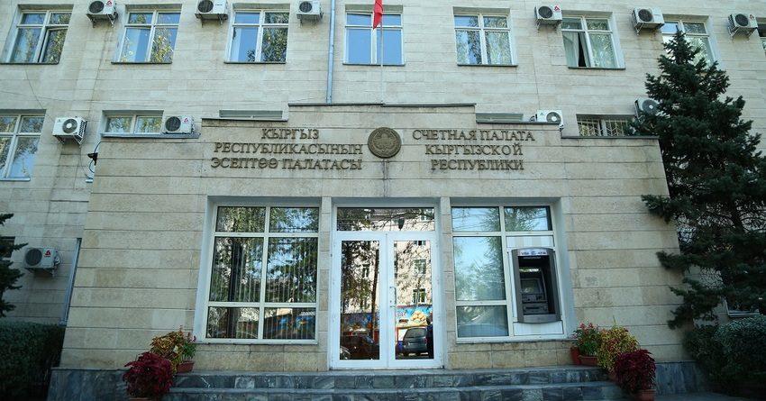 Завершен проект «Усиление счетной палаты КР» стоимостью 43 млн сомов