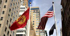 General Electric, AGCO и Baker & McKenzie создают Американо-Кыргызский деловой совет