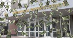 Топ-5 ведомств с миллионными расходами
