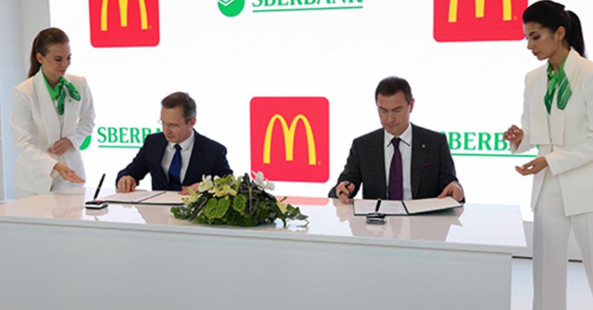 Сбербанк и McDonald's откроют совместные точки