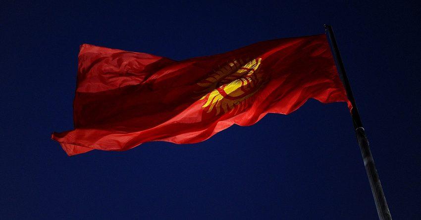 ВВП Кыргызстана в 2016 году вырос на 3.8%