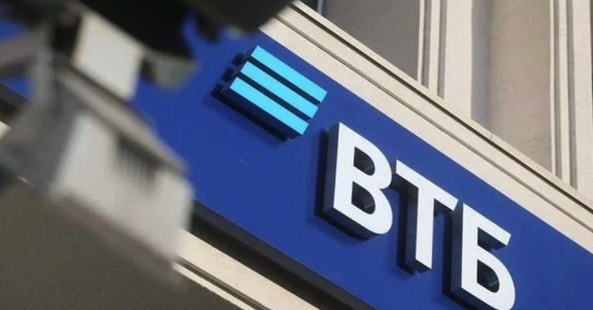 «ВТБ» войдет в состав учредителей АНО «Цифровая экономика»