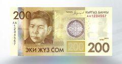 Абдыгулов: любая банкнота Нацбанка – это по сути шедевр