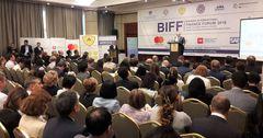 В Бишкеке пройдет VII Международный финансовый форум