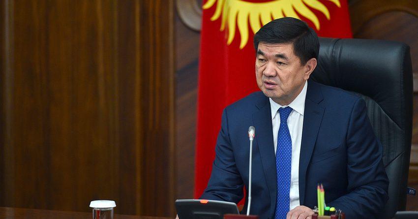 Абылгазиев уволил главу департамента госзакупок