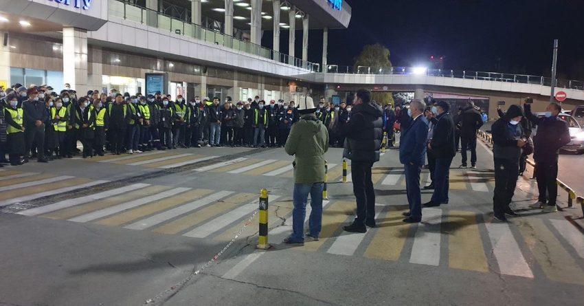 7 октября аэропорт «Манас» охраняли более 500 сотрудников авиации
