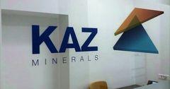 Акции KAZ Minerals пробили отметку в £200