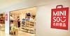 Японская Miniso открывает шесть новых магазинов в Израиле