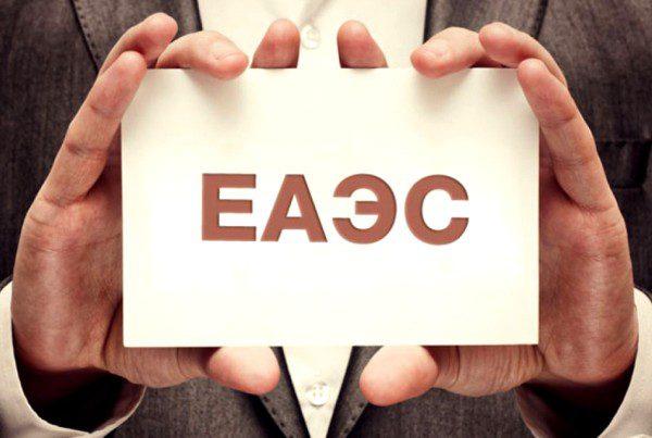 Предпринимателям из регионов разъяснили требования техрегламентов ЕАЭС