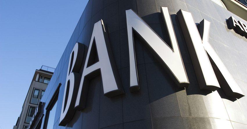 Прибыль банков Казахстана в I квартале упала на 14%