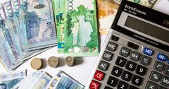 В Казахстане годовая инфляция в апреле составила 7.5%