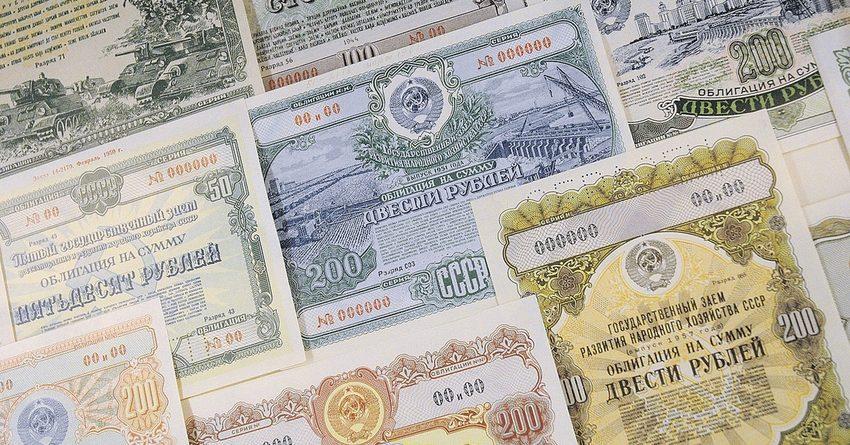 Министр финансов будет готов занять ужителей российской федерации кначалу зимы