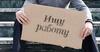 Кыргызстан на 3-м месте по числу безработных среди стран ЕАЭС