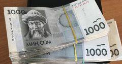 Доходы местных бюджетов КР составили более 10 млрд сомов