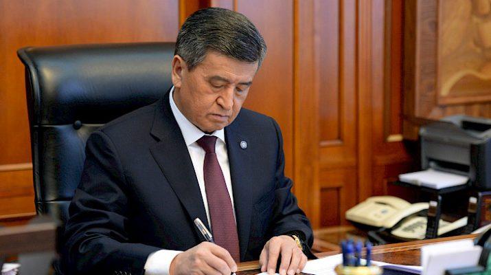 Сооронбай Жээнбеков подписал указы о приеме и выходе из гражданства КР