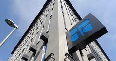 ОПЕК спустя 8 лет договорилась о сокращении добычи нефти
