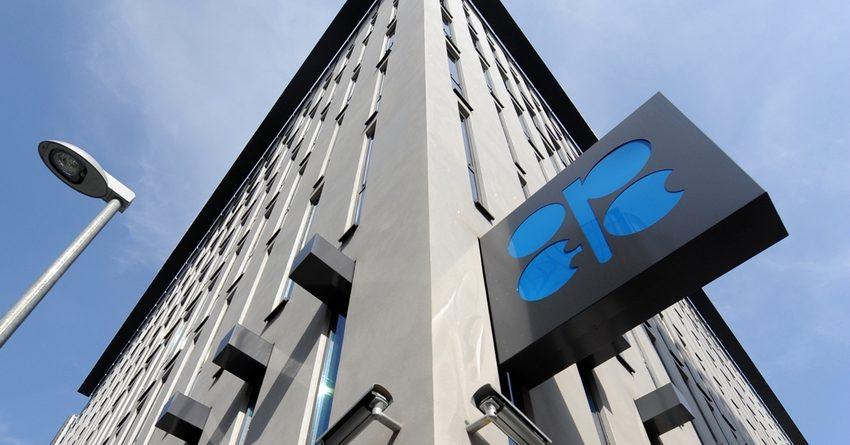 Россия объявила объем сокращения своей добычи нефти после решения ОПЕК