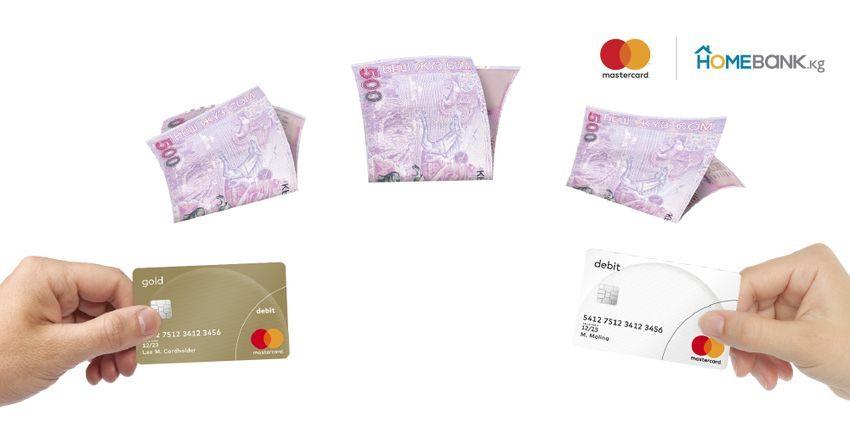 «Кыргызкоммерцбанк» запустил мгновенные онлайн-переводы между картами MasterСard