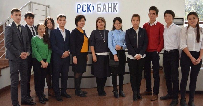 В РСК Банке прошел очередной семинар для студентов «Образование - это сила»
