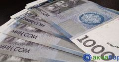 По итогам 2020 года запланирован дефицит бюджета в 27.6 млрд сомов