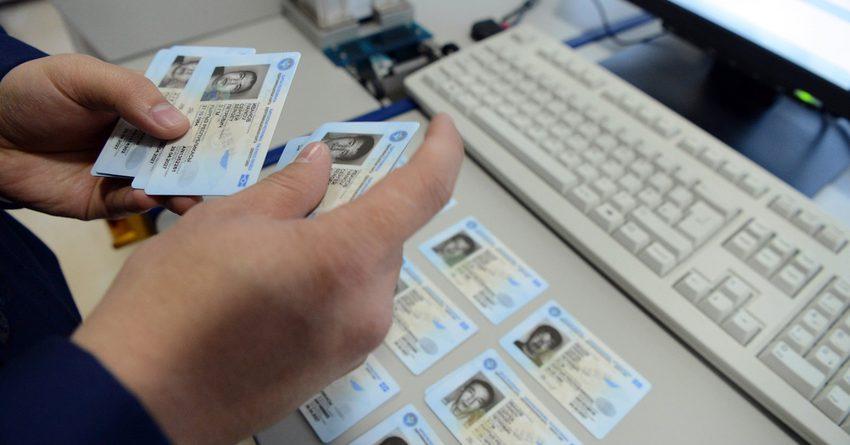 С 1 марта вводится временный запрет на пересечение госграницы КР по ID-карте