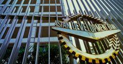 Казахстан планирует занять €917 млн у АБР