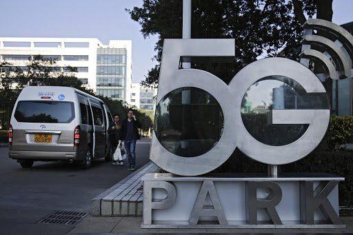 В Китае появилась крупнейшая сеть 5G