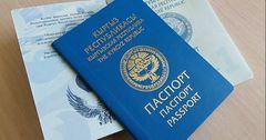 Кыргызстанцев на госгранице требуют доказать, что они не были в Китае