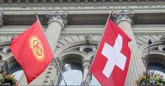 Швейцария окажет помощь Кыргызстану в размере 6.8 млрд сомов до 2020 года