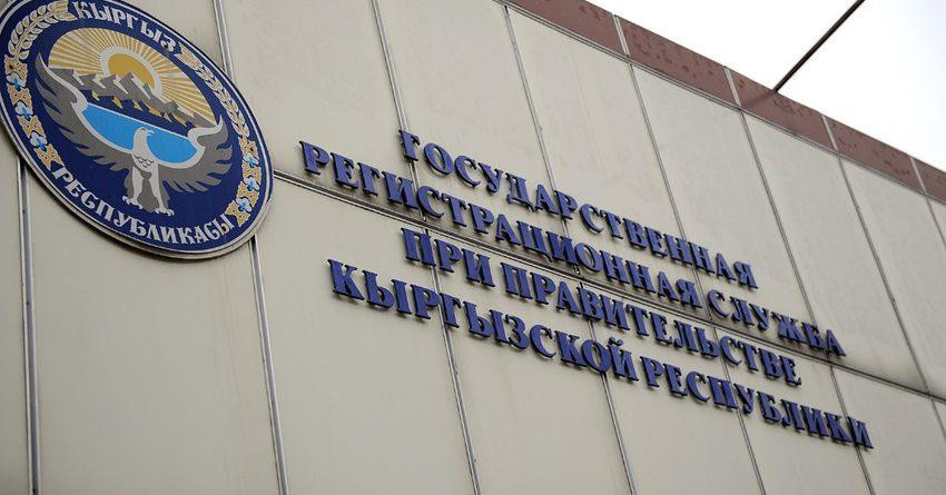 С 13 июля закроются четыре отдела ГУ «Унаа»
