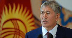 У Атамбаева действительно есть участок на Иссык-Куле
