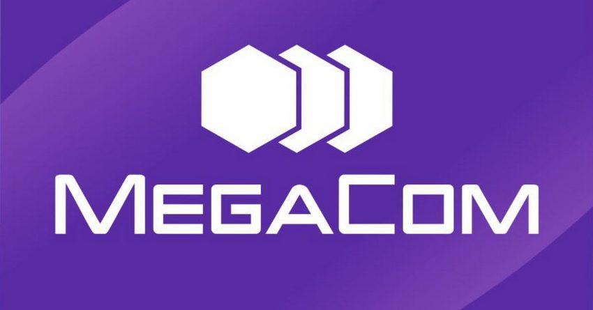 MegaCom выставят на продажу с дисконтом в 25%