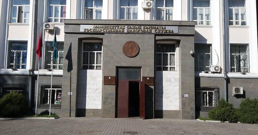 За продажу спецнаклеек уволена сотрудница ГНС по Кеминскому району