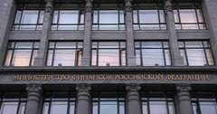 Условия получения внешних кредитов для России ужесточат