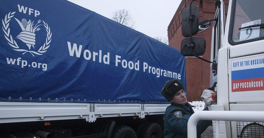 РФ выделила $5 млн наподдержку бедных вКиргизии рамках программы ООН