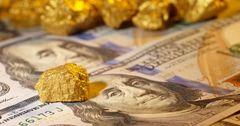 Международные резервы Кыргызстана в апреле выросли на $13 млн