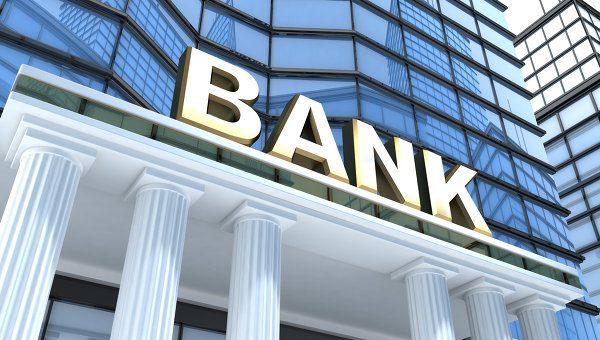 В Бишкеке многие банки закрыли все свои филиалы раньше времени