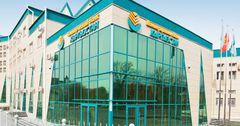 Изменение в составе совета директоров банка «Кыргызстан»