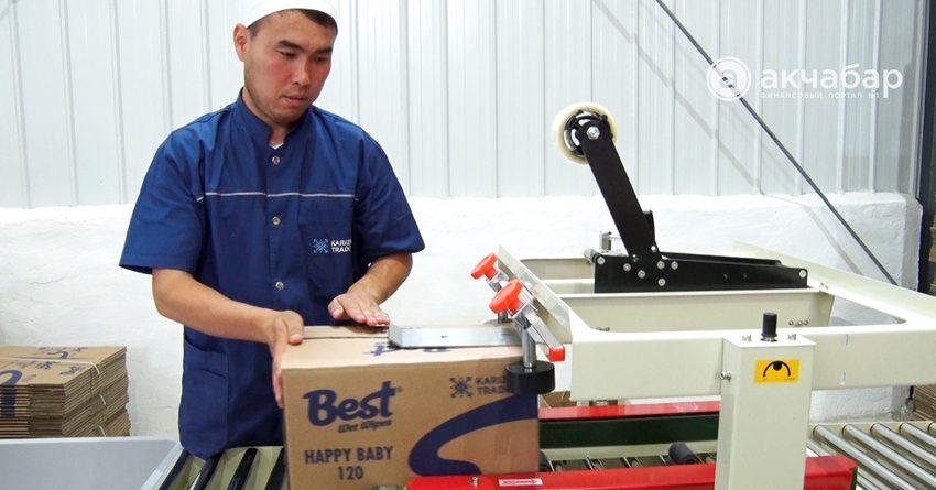 В Кыргызстане начали производить влажные салфетки