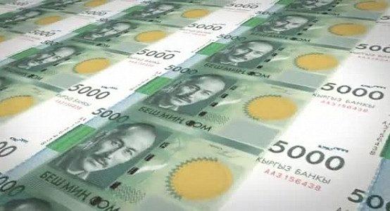 «Акнет» перечислил на депозитный счет еще 64 млн сомов