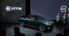 В 2022 году у Китая появится собственный электромобиль Byton M-Byte