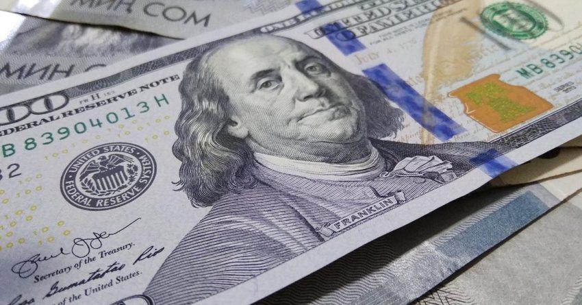 Стоимость доллара снизилась на 0.13% — курсы валют