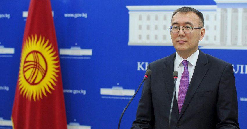 На поддержку малого и среднего бизнеса будет направлено 750 млн сомов