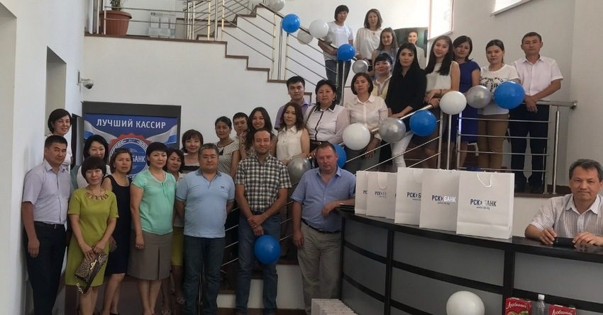 «РСК Банк» определил лучших кассиров