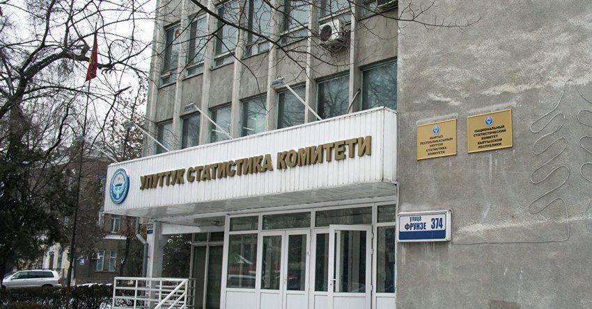 Штат чиновников НСК довели до 860 человек, чтобы лучше вести статистику по торговле с ЕАЭС
