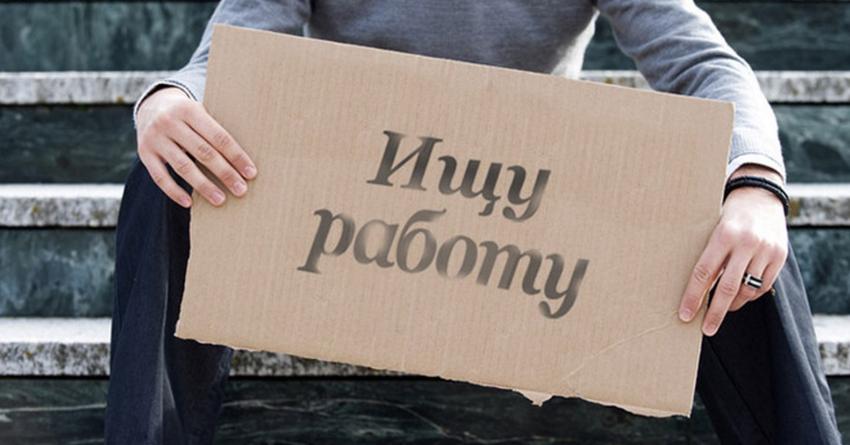В Кыргызстане самый большой в ЕАЭС процент безработных
