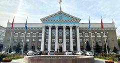 Бишкек мэриясынын айрым кызматкерлери ээси жок батирлерге жашап алышкан